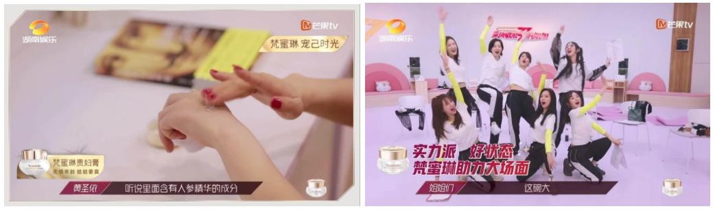 Sisters sponsored cream