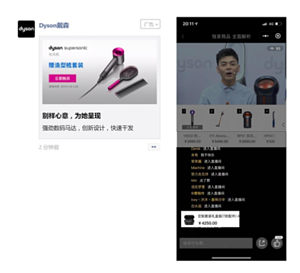 live streaming sales wechat