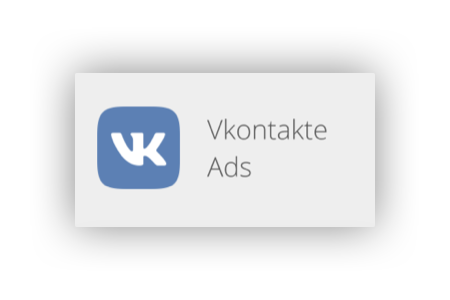 Feed Composer integration VKontakte Ads
