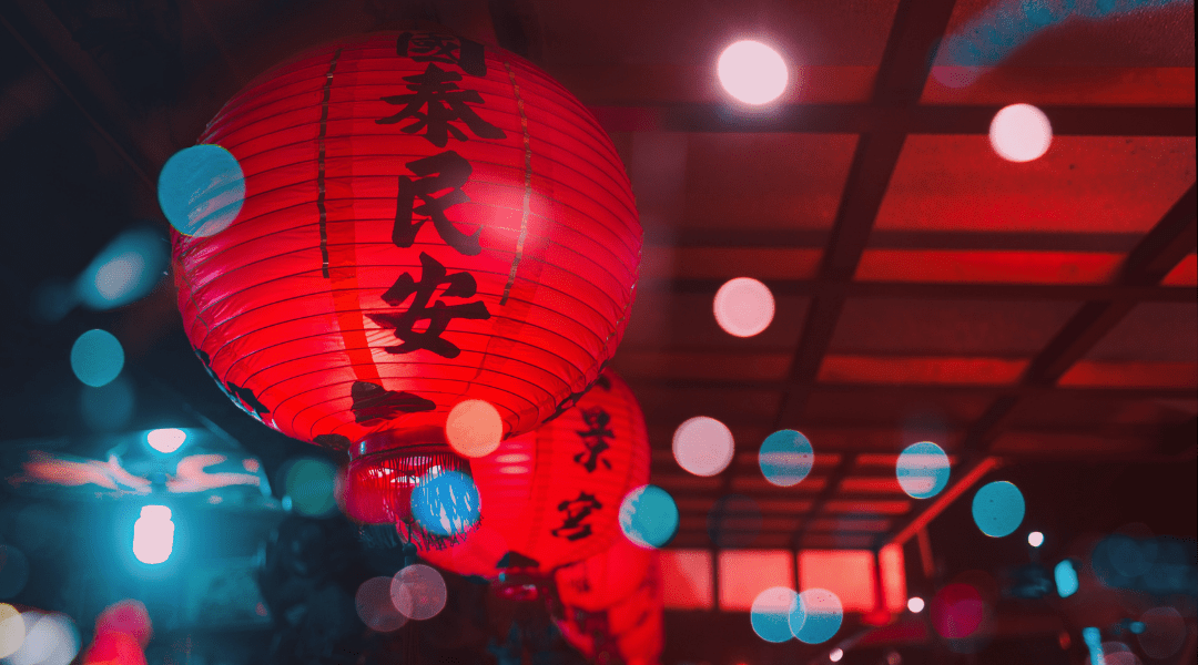 Marketing for chinese consumers in Chinese New Year